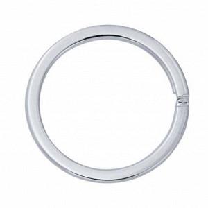 ATMOS | Split - Keyholder - Silver