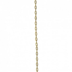 FUNDAMENTAL CHAINS | Long Cable 1.1 - 40cm Necklace - Gold